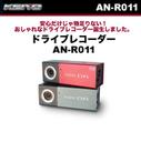 AN-R011G [グレー]