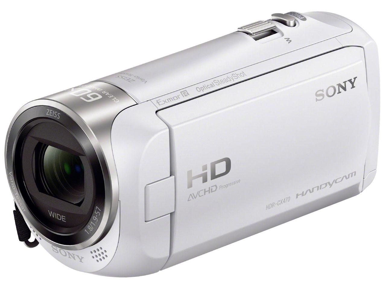 HDR-CX470 (W) [ホワイト]