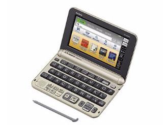 エクスワード XD-G8000GD [シャンパンゴールド]