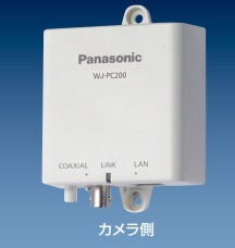 WJ-PC200