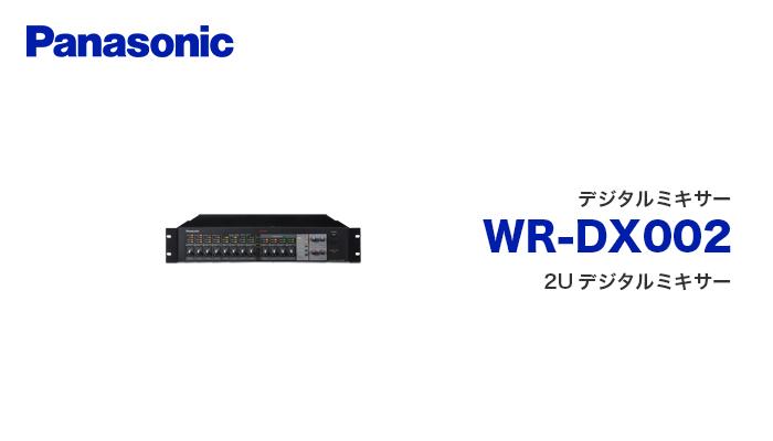 WR-DX002