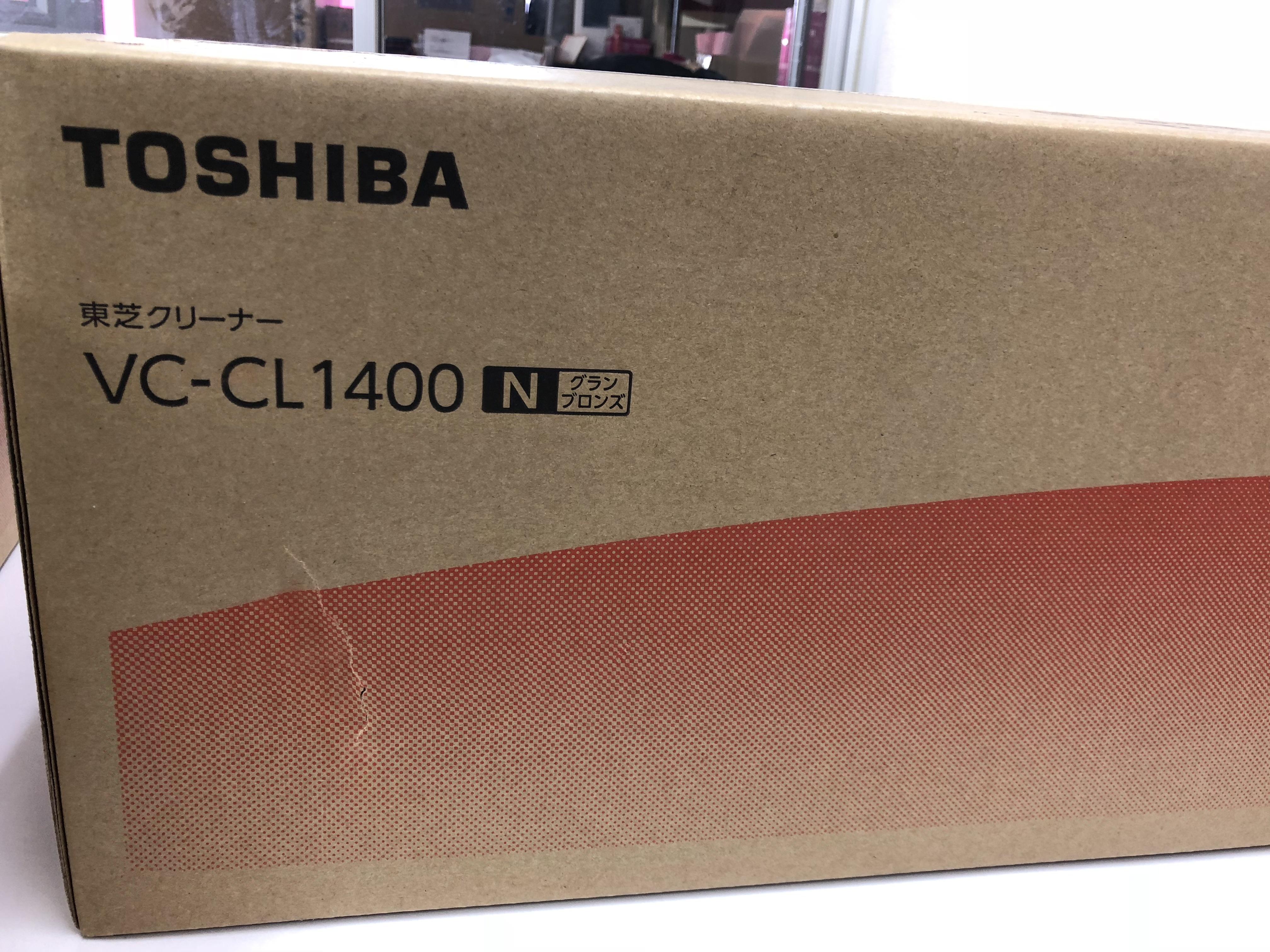 トルネオ ヴイ コードレス VC-CL1400(N) [グランブロンズ](箱傷)