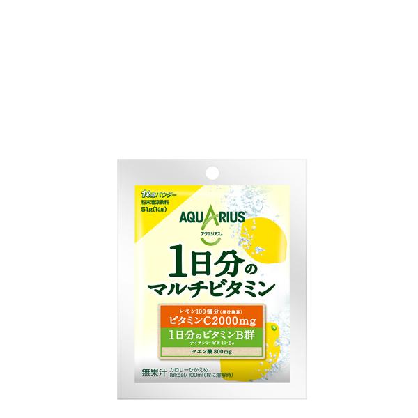 【1ケース25本入り】アクエリアス 1日分のマルチビタミン 51gパウダー(1L用)