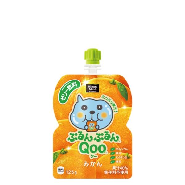 【1ケース30本入り】 ミニッツメイド ぷるんぷるんQooみかん 125gパウチ
