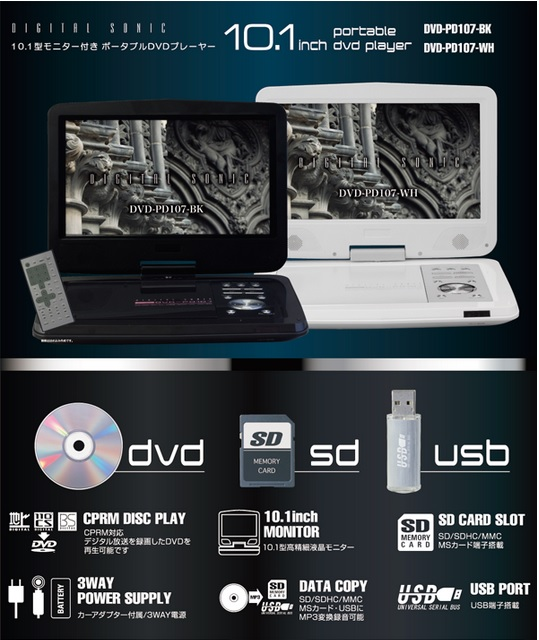 �t�B�t�e�B DVD-PD107(WH) [�z���C�g]