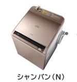 ビートウォッシュ BW-D10XTV(N) [シャンパン]