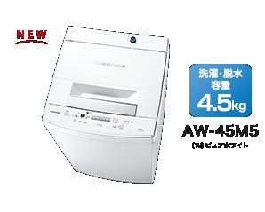 AW-45M5