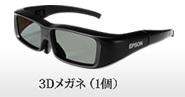 ELP GS01