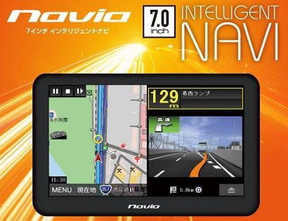 Navia TNK-719