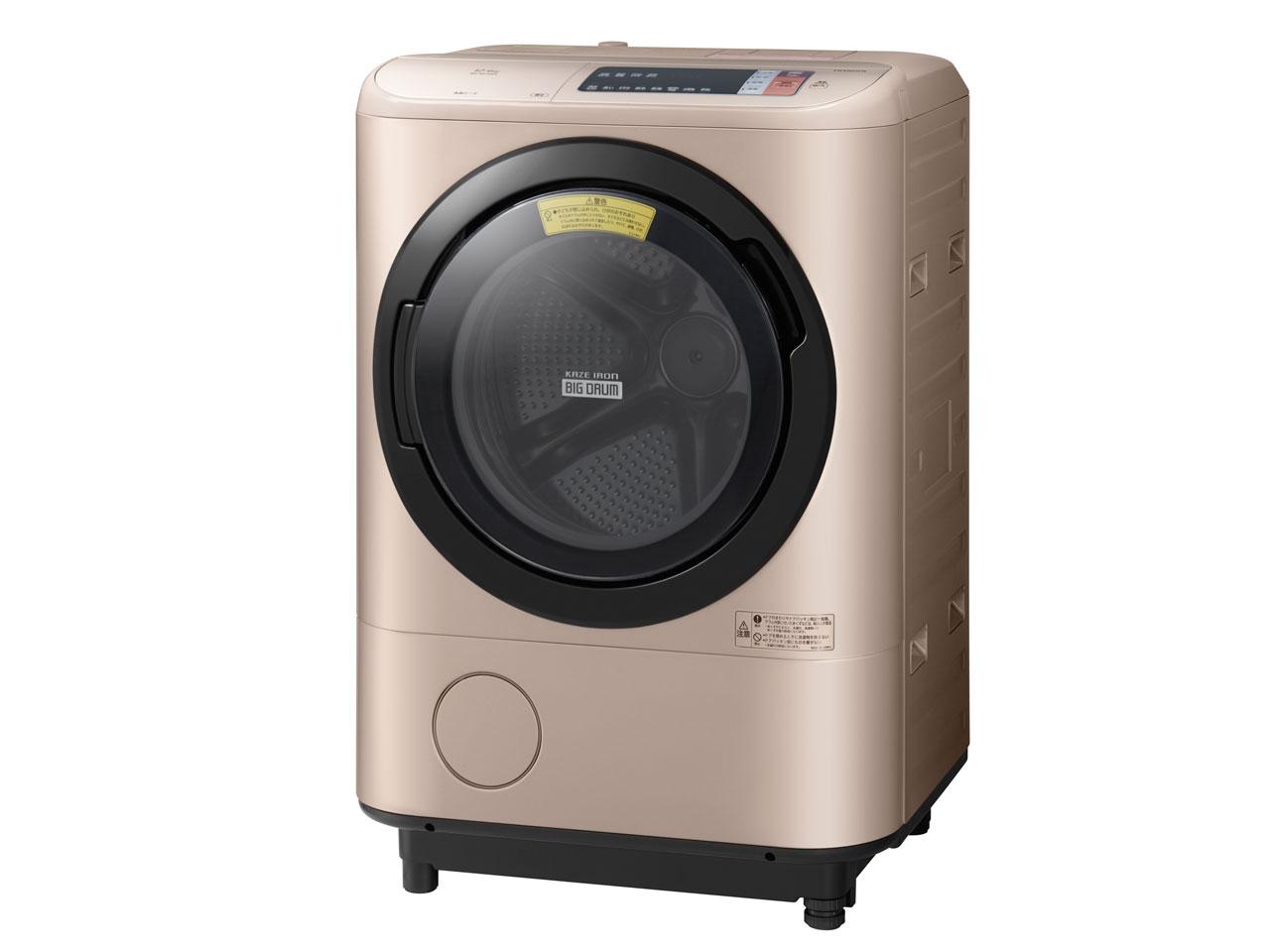 ヒートリサイクル 風アイロン ビッグドラム BD-NX120AL(N) [シャンパン]