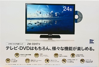 ZM-D24TV [24インチ]