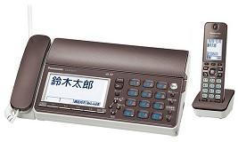 おたっくす KX-PZ610DL-T [ブラウン]
