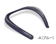 AQUOSサウンドパートナー AN-SS1-A [ブルー]