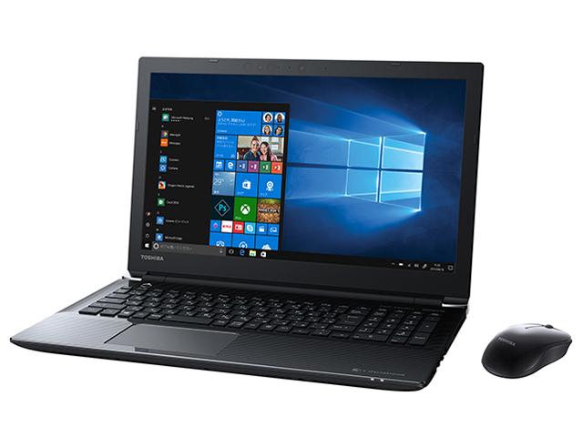 dynabook T55 T55/GB PT55GBP-BEA2 [プレシャスブラック]