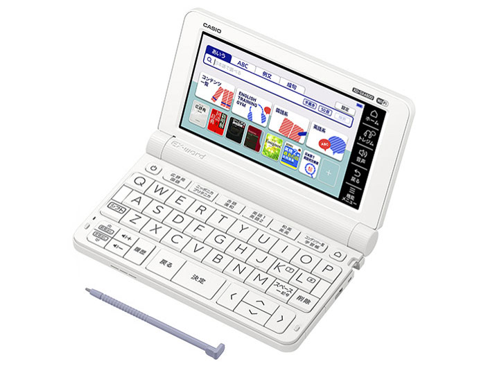 エクスワード XD-SX4800WE [ホワイト]