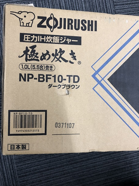 極め炊き NP-BF10-TD [ダークブラウン](箱悪)