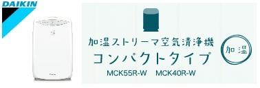 MCK55R ���i�摜