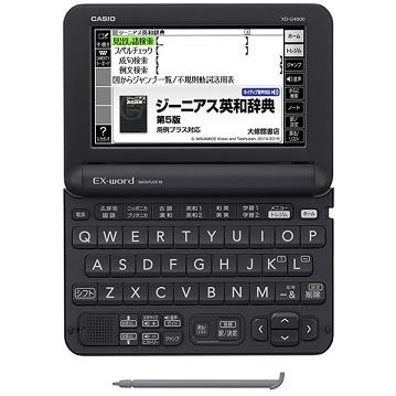 エクスワード XD-G4800BK [ブラック]